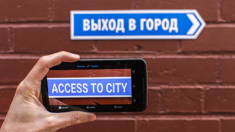Image result for google camera translate